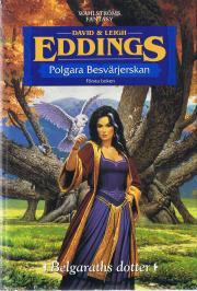 Belgaraths dotter
