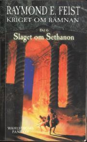 Slaget om Sethanon (anm. fukt.)