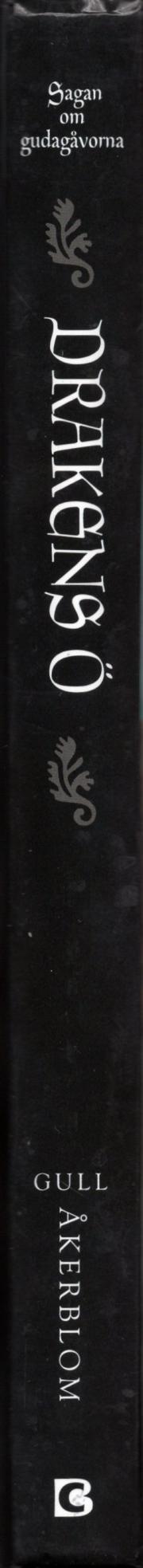 Drakens ö